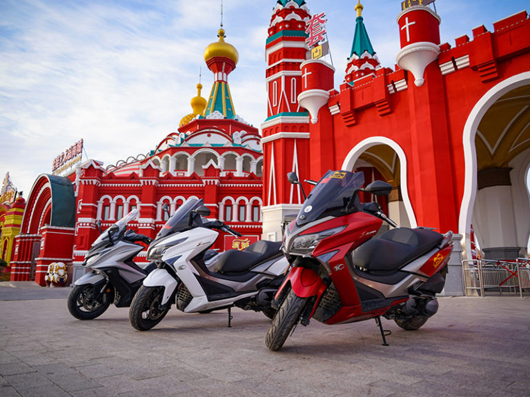 Read more about the article Kymco Trip